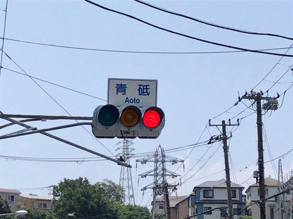 f:id:yokohamamiuken:20200608133503j:image