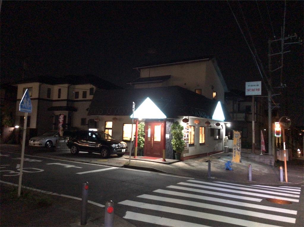 f:id:yokohamamiuken:20200609000049j:image