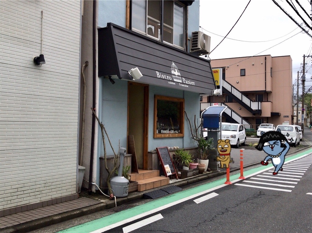 f:id:yokohamamiuken:20200610181429j:image