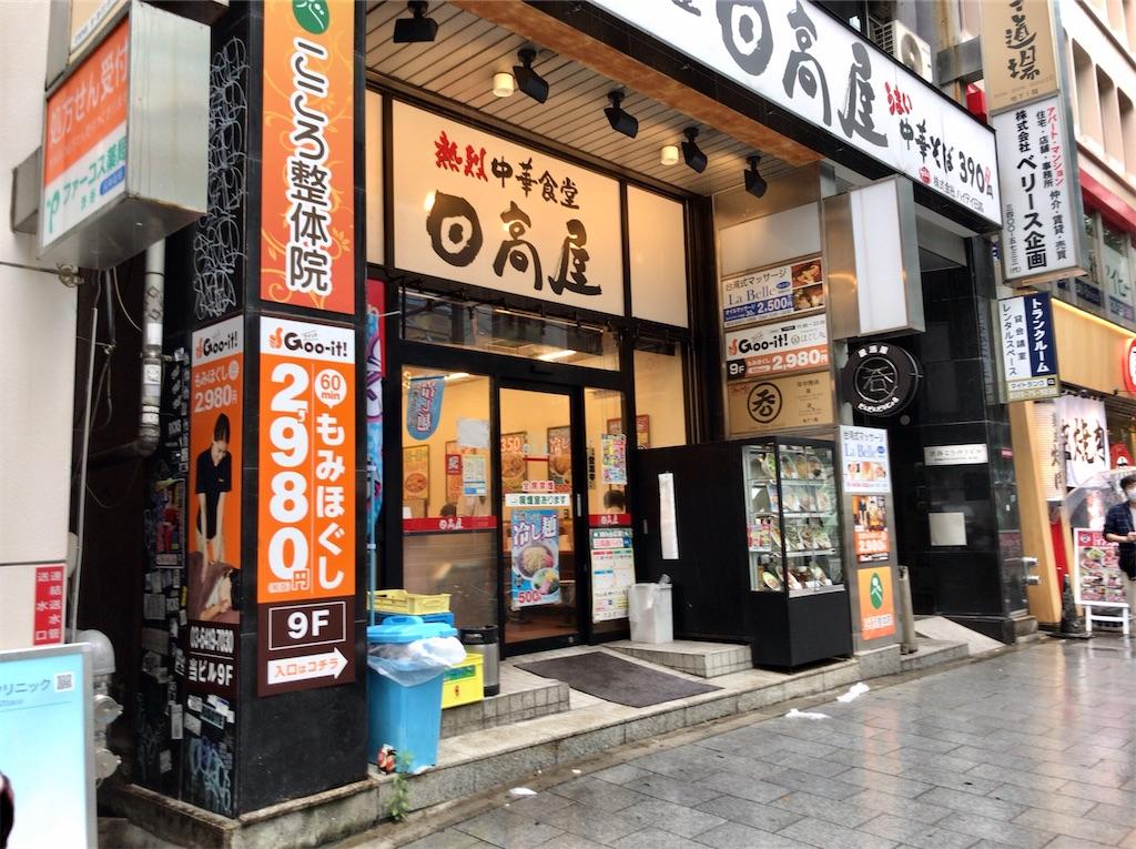 f:id:yokohamamiuken:20200614133335j:image