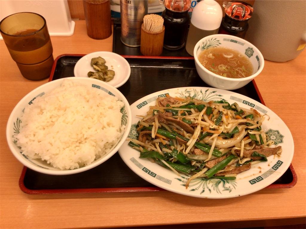 f:id:yokohamamiuken:20200614133344j:image