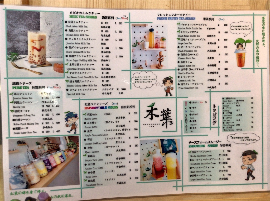 f:id:yokohamamiuken:20200615160749j:image