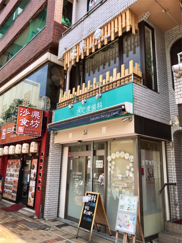f:id:yokohamamiuken:20200615160756j:image