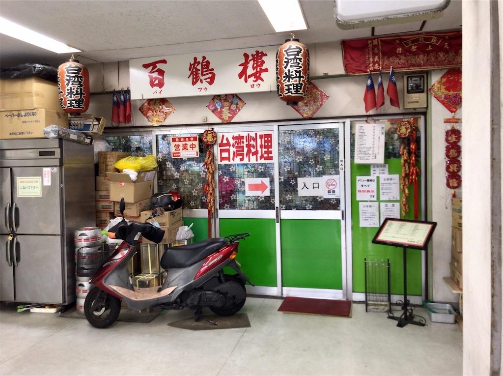 f:id:yokohamamiuken:20200616100431j:image