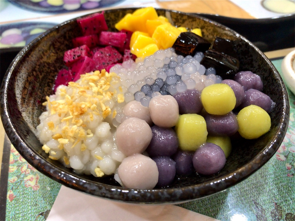 f:id:yokohamamiuken:20200616100607j:image