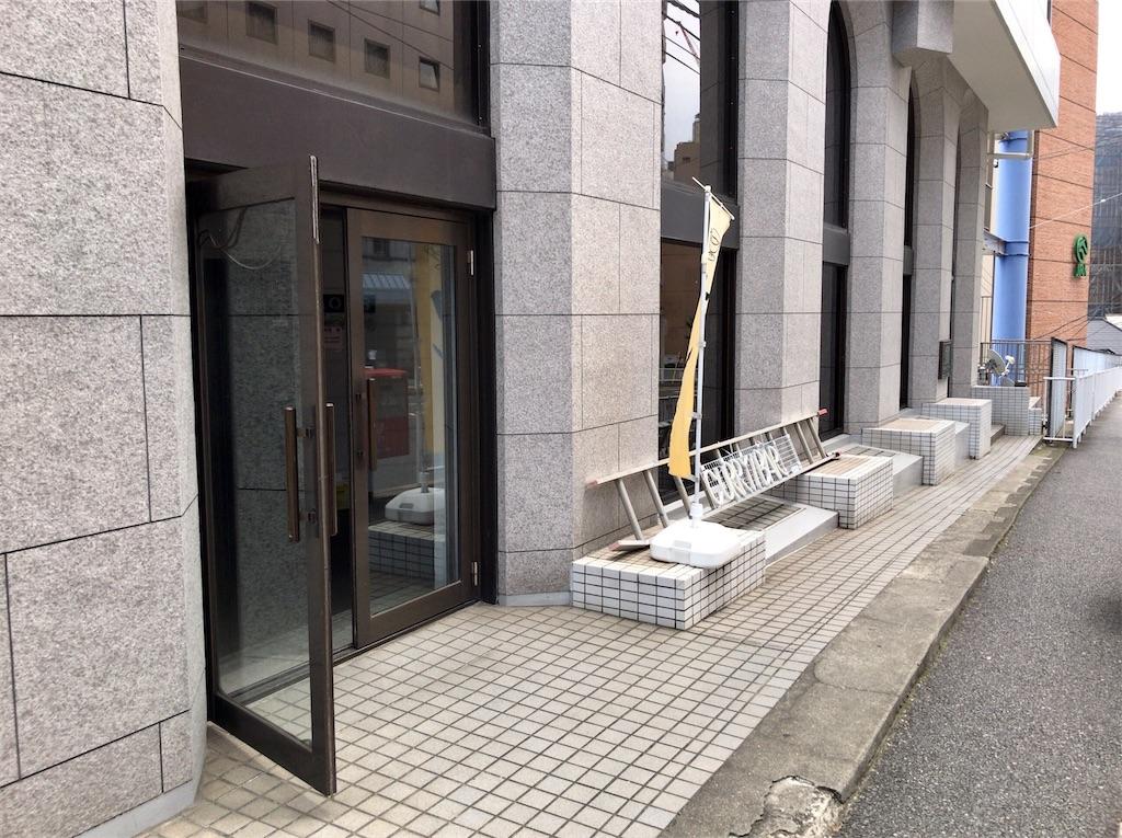 f:id:yokohamamiuken:20200616131152j:image