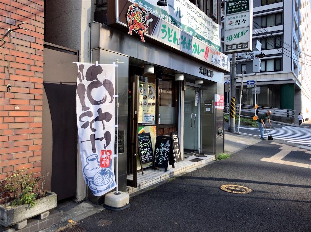 f:id:yokohamamiuken:20200617071934j:image