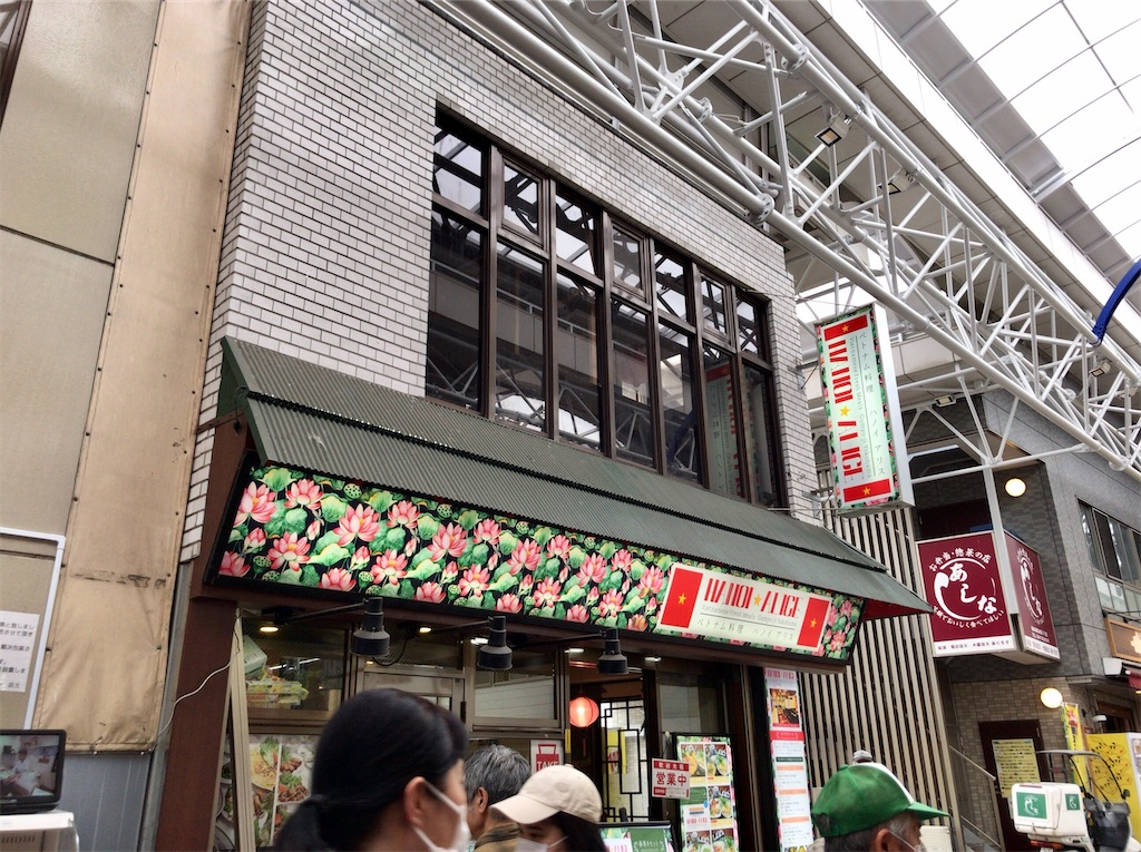 f:id:yokohamamiuken:20200618134313j:image
