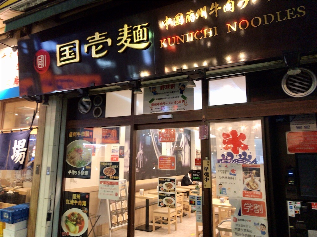 f:id:yokohamamiuken:20200620225030j:image