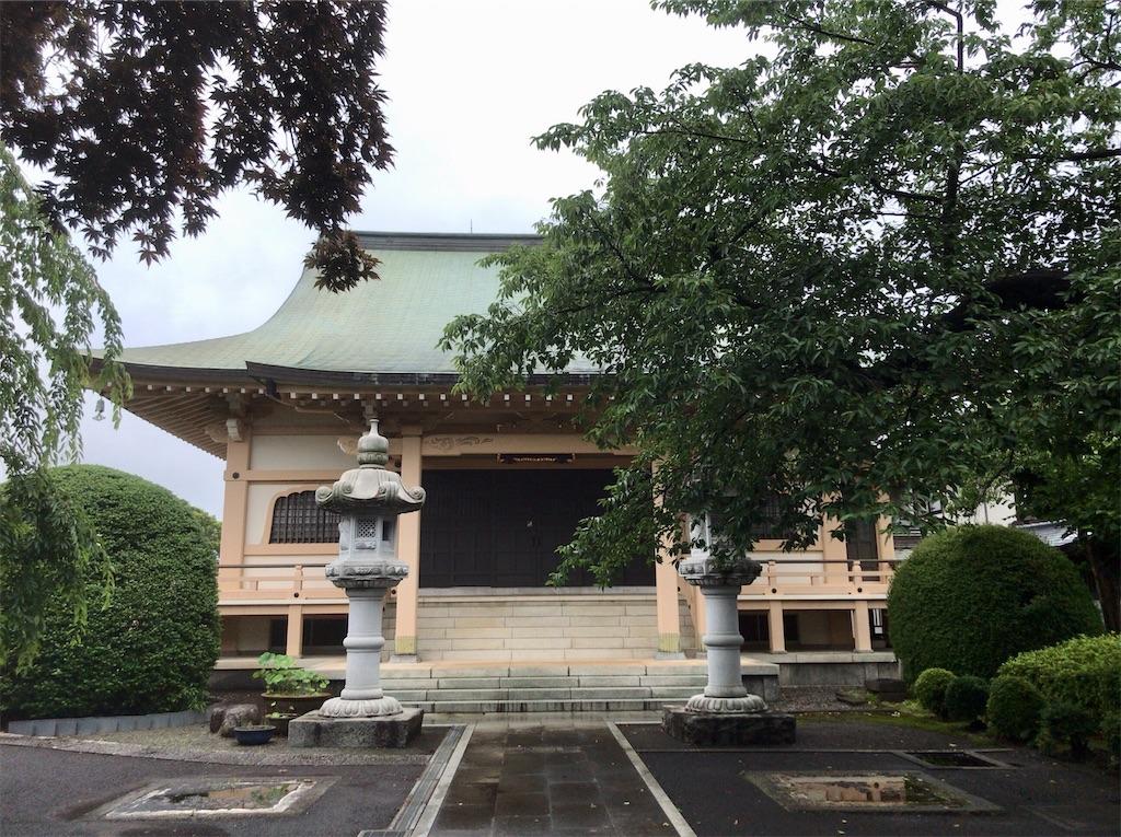 f:id:yokohamamiuken:20200625223713j:image