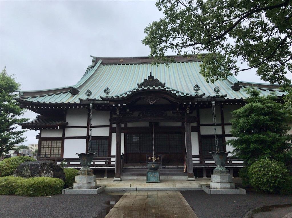 f:id:yokohamamiuken:20200625225008j:image