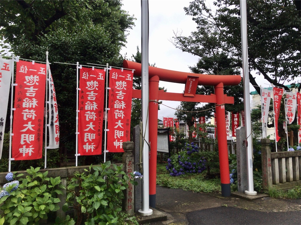 f:id:yokohamamiuken:20200625225444j:image