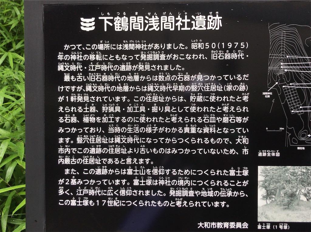 f:id:yokohamamiuken:20200625225816j:image