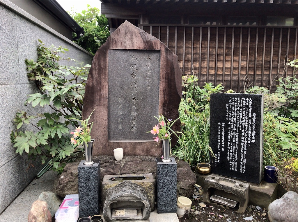 f:id:yokohamamiuken:20200625231155j:image