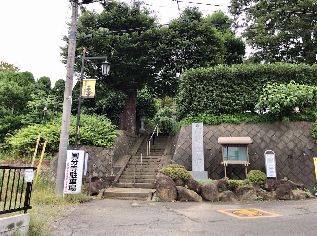 f:id:yokohamamiuken:20200626051106j:image