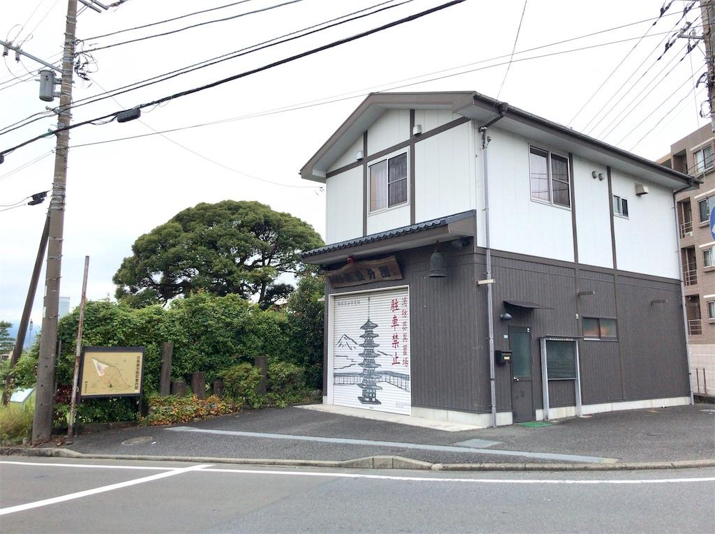 f:id:yokohamamiuken:20200626051257j:image