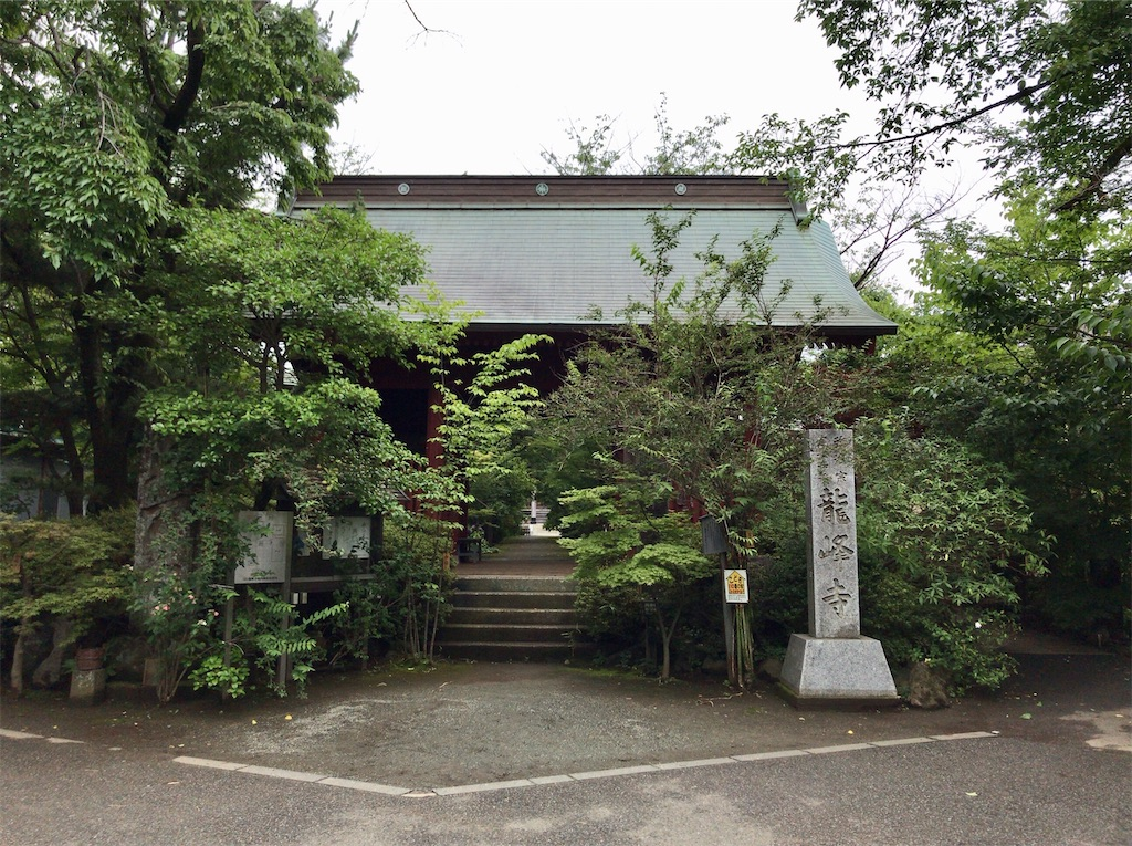f:id:yokohamamiuken:20200626051650j:image