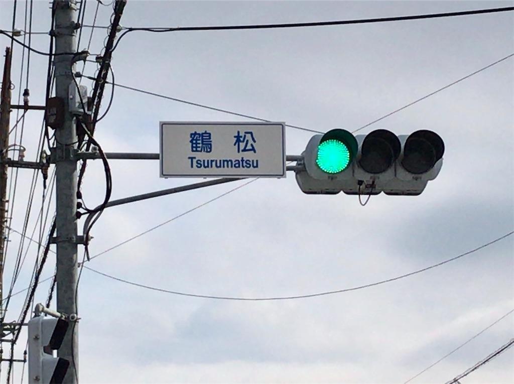 f:id:yokohamamiuken:20200626052230j:image