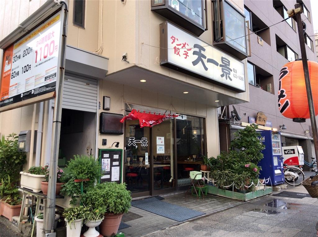 f:id:yokohamamiuken:20200629210309j:image