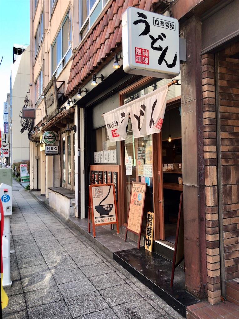 f:id:yokohamamiuken:20200702095004j:image