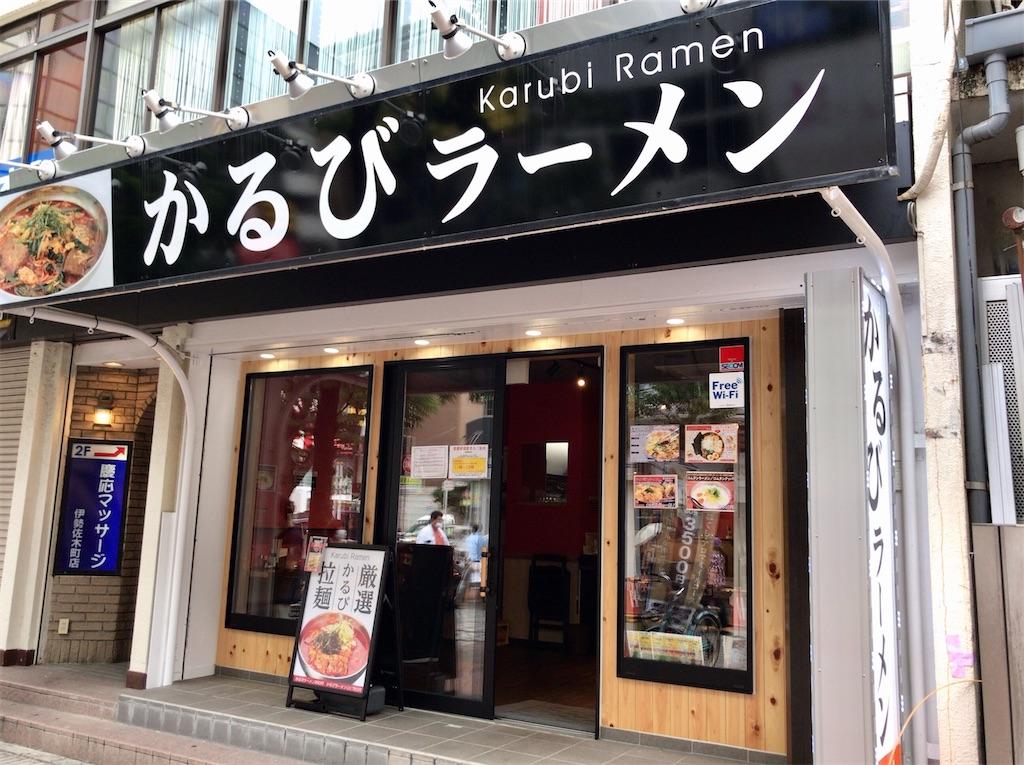 f:id:yokohamamiuken:20200703153816j:image