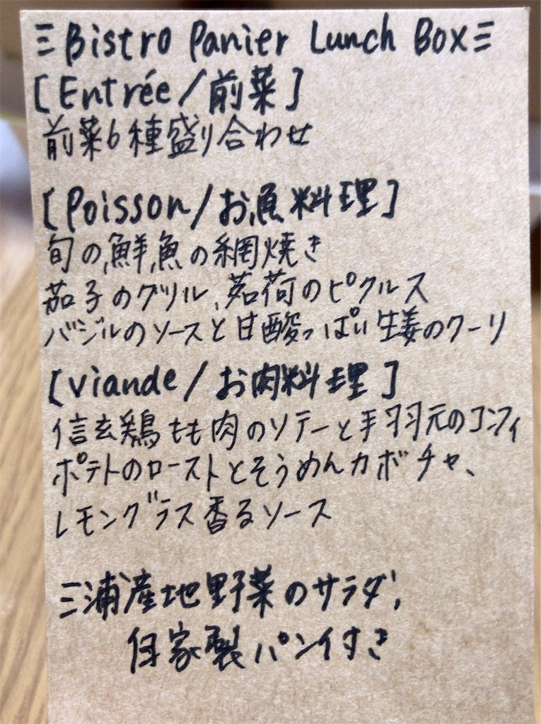 f:id:yokohamamiuken:20200703153953j:image