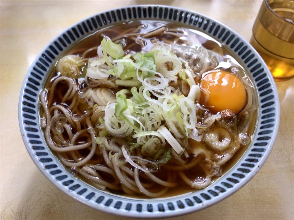 f:id:yokohamamiuken:20200704095756j:image
