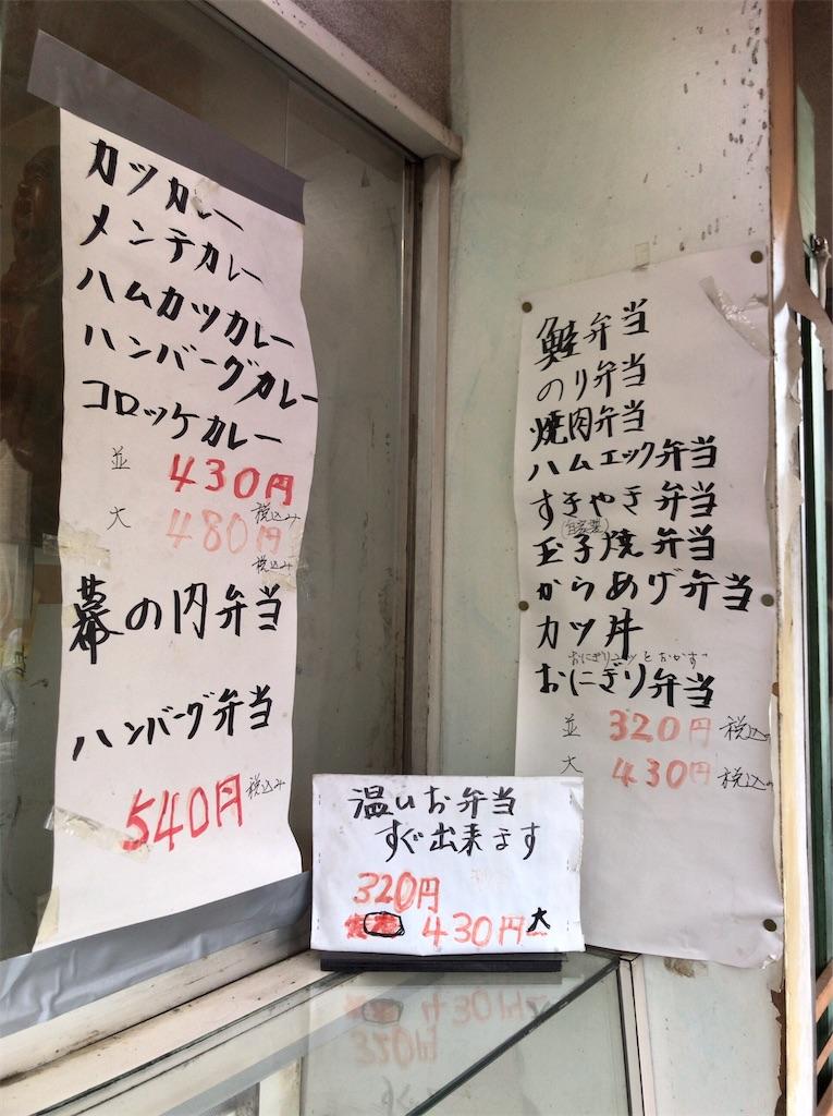 f:id:yokohamamiuken:20200704133028j:image