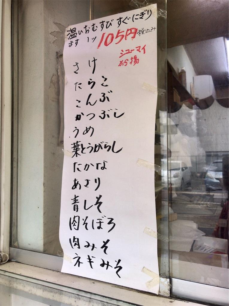 f:id:yokohamamiuken:20200704133032j:image