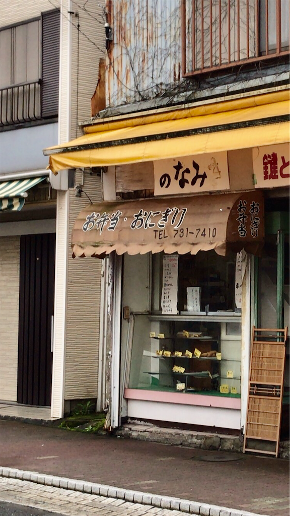 f:id:yokohamamiuken:20200704134352p:image