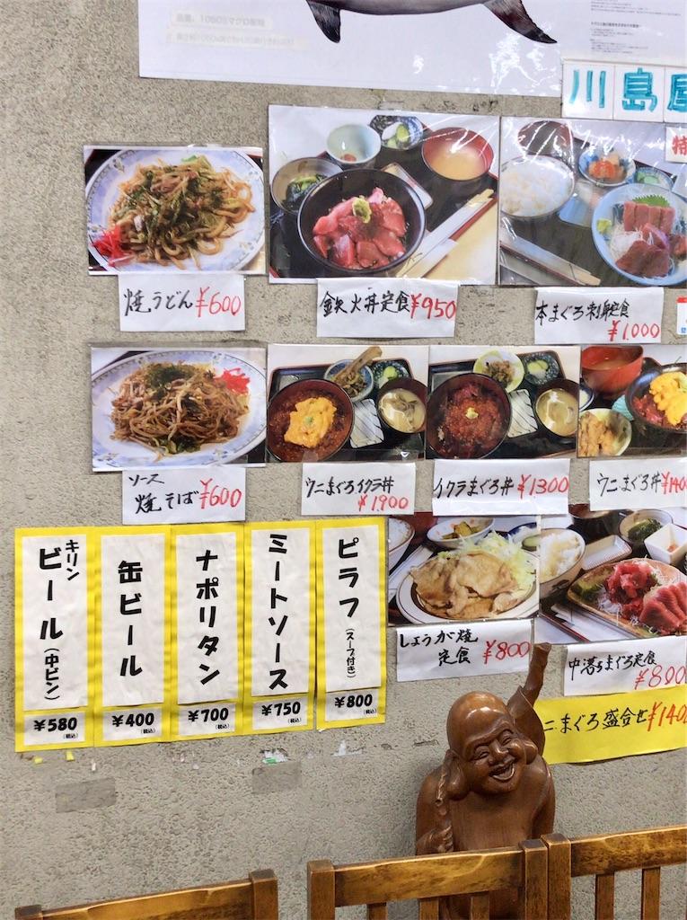f:id:yokohamamiuken:20200705104745j:image