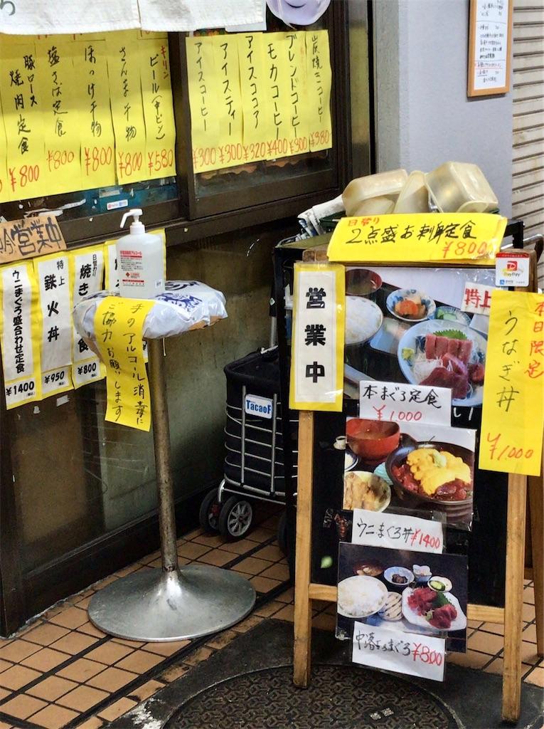 f:id:yokohamamiuken:20200705104750j:image