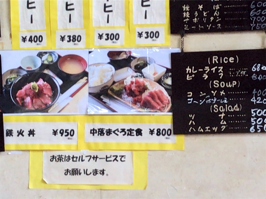 f:id:yokohamamiuken:20200705104802j:image