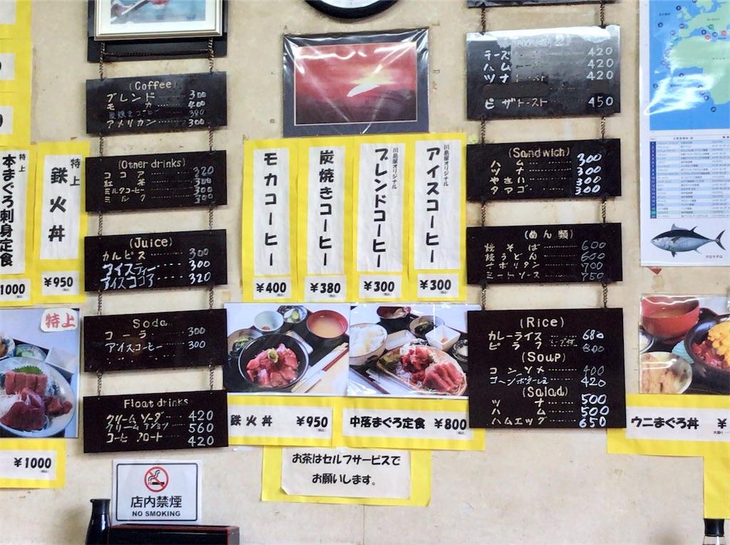 f:id:yokohamamiuken:20200705104807j:image