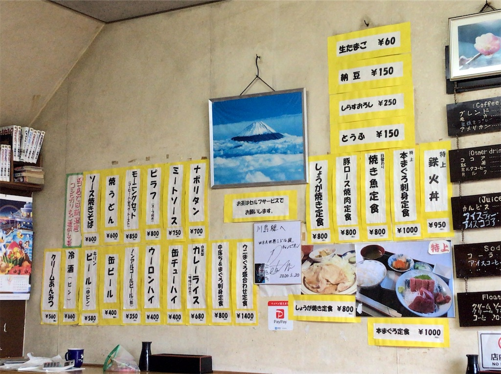 f:id:yokohamamiuken:20200705104811j:image