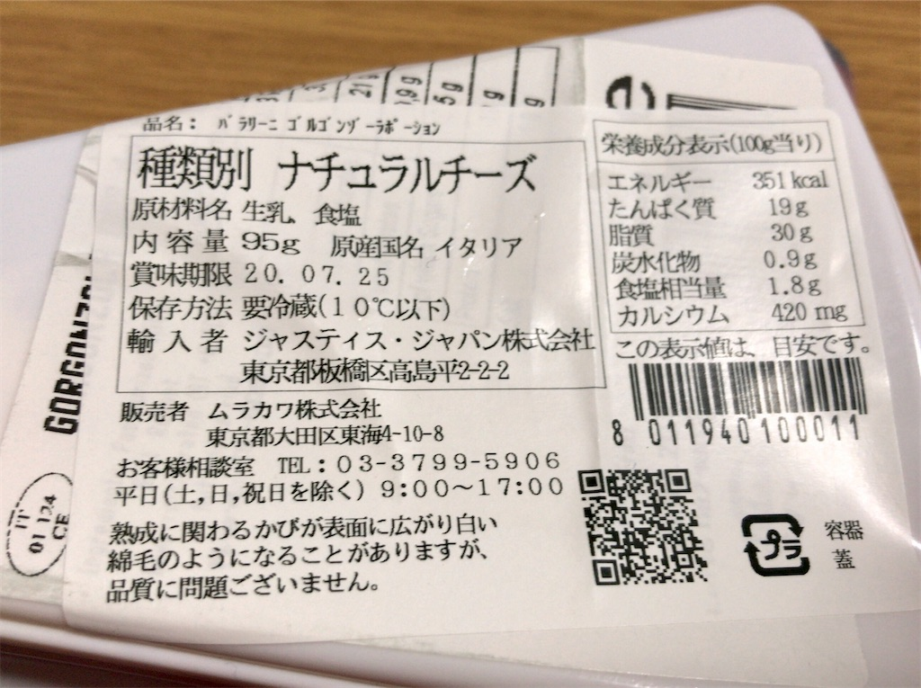f:id:yokohamamiuken:20200705233434j:image
