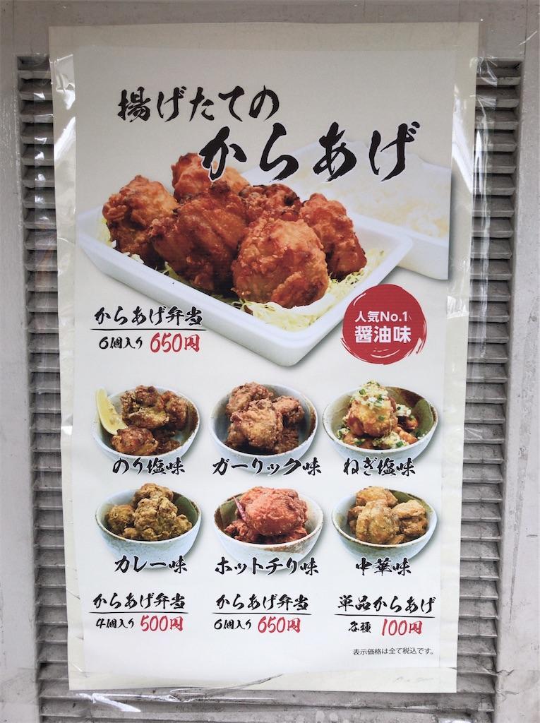 f:id:yokohamamiuken:20200706133328j:image