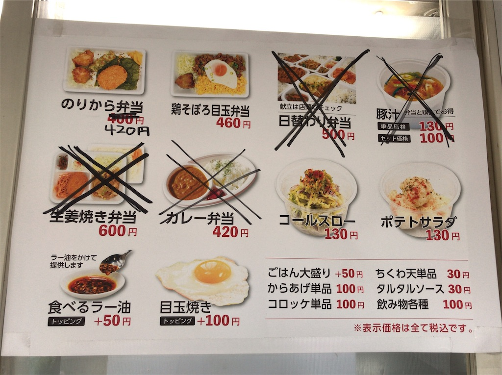 f:id:yokohamamiuken:20200706133339j:image