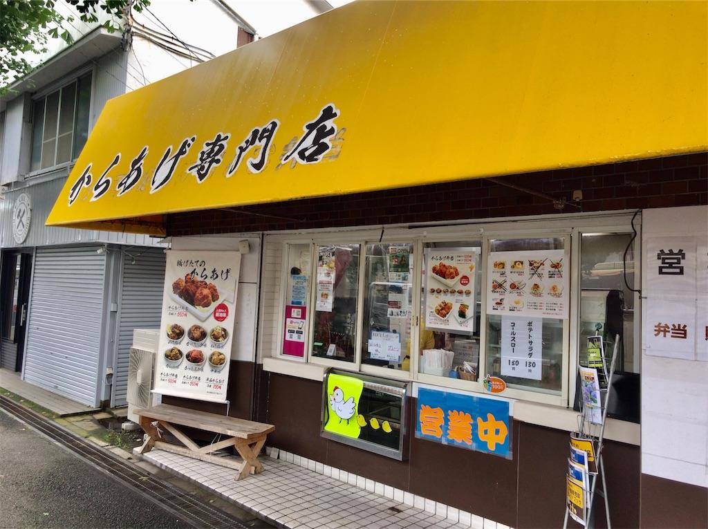 f:id:yokohamamiuken:20200706133346j:image
