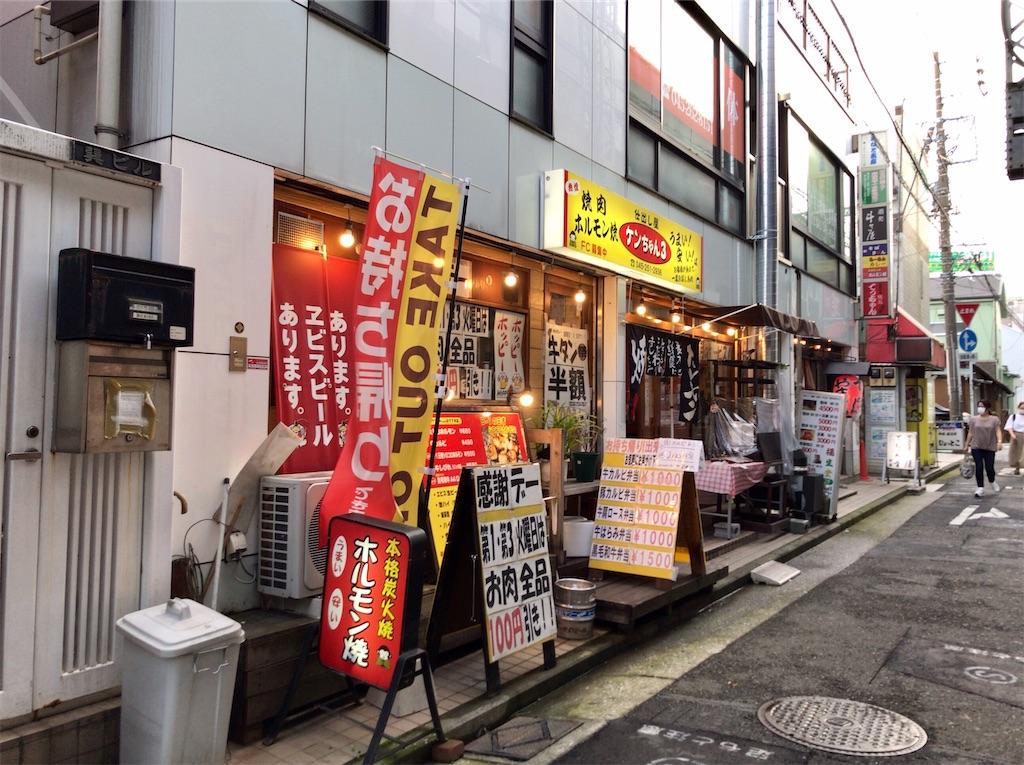 f:id:yokohamamiuken:20200708230539j:image