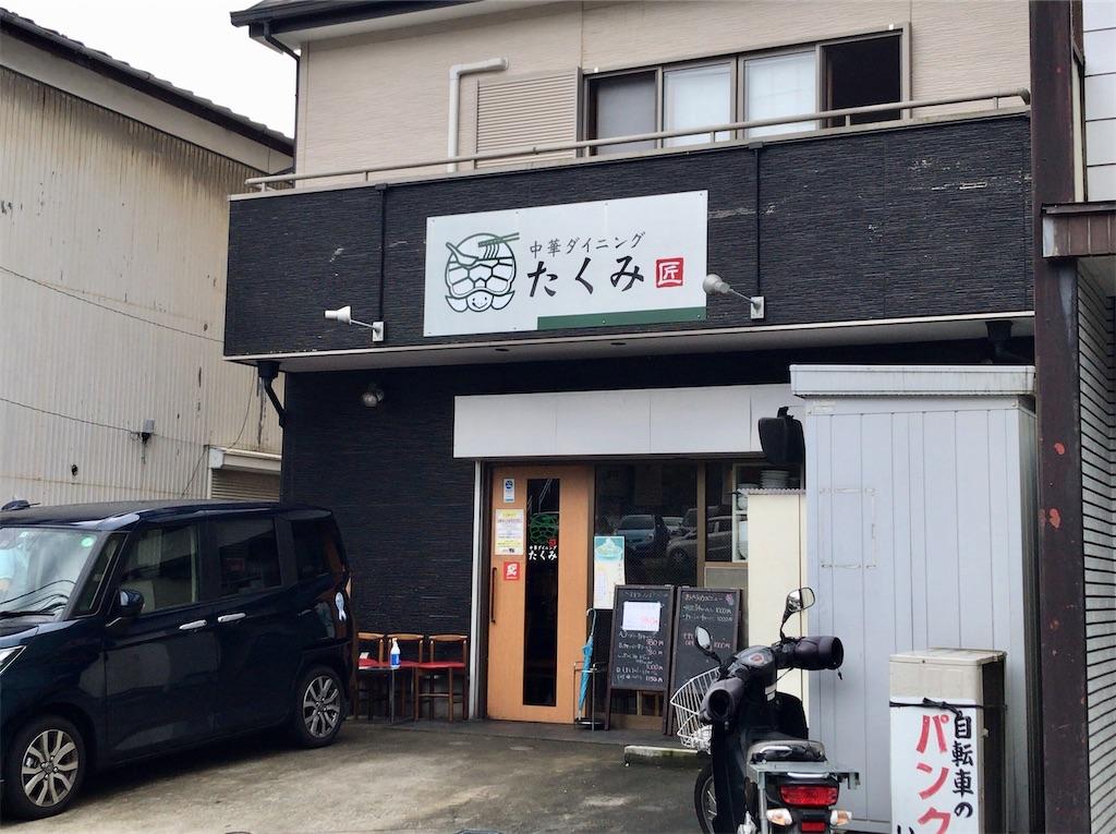 f:id:yokohamamiuken:20200709133748j:image