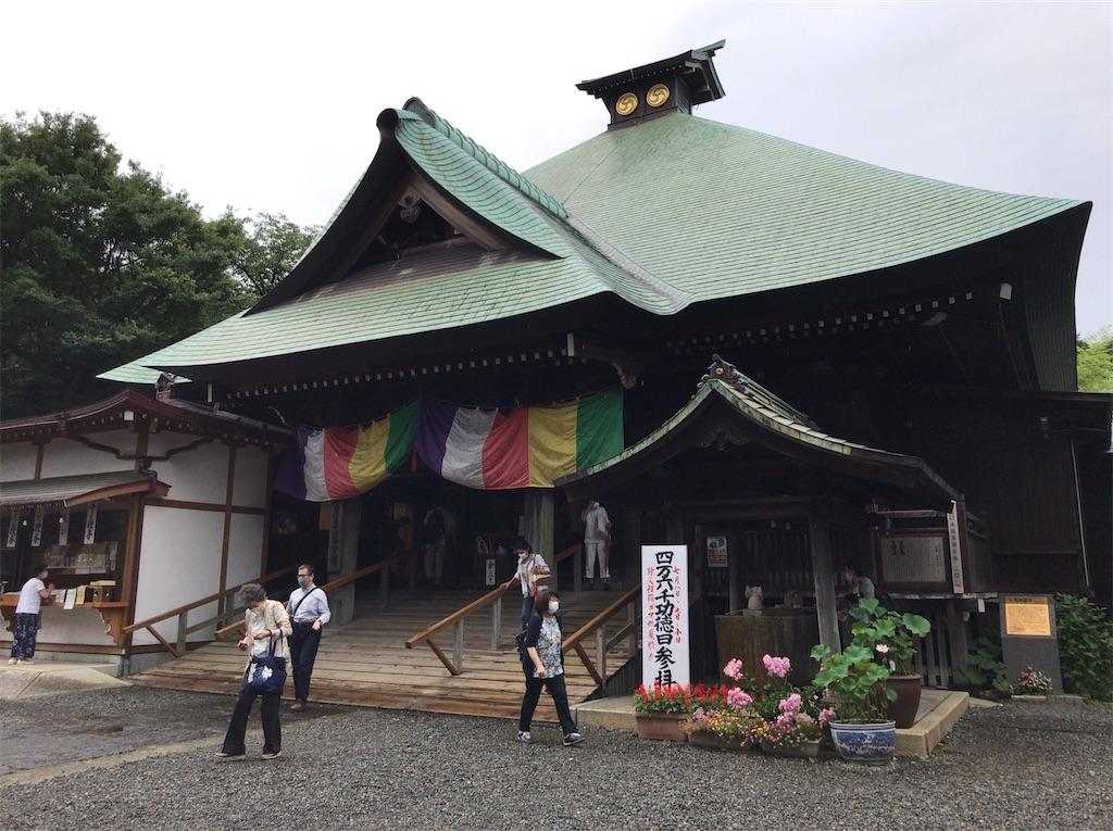f:id:yokohamamiuken:20200709161013j:image