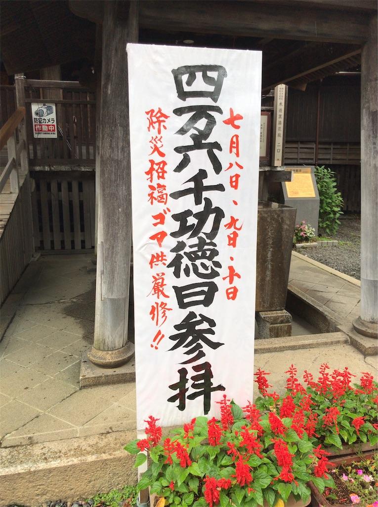 f:id:yokohamamiuken:20200709161033j:image