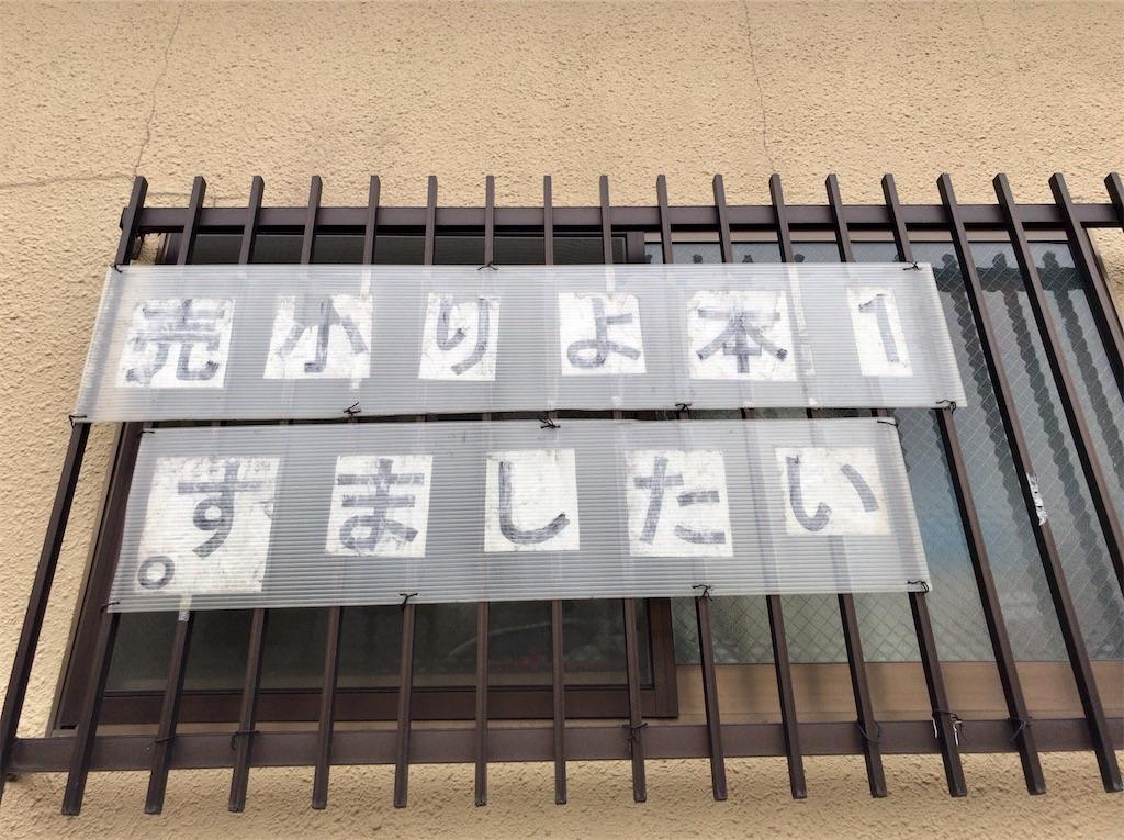 f:id:yokohamamiuken:20200709161143j:image