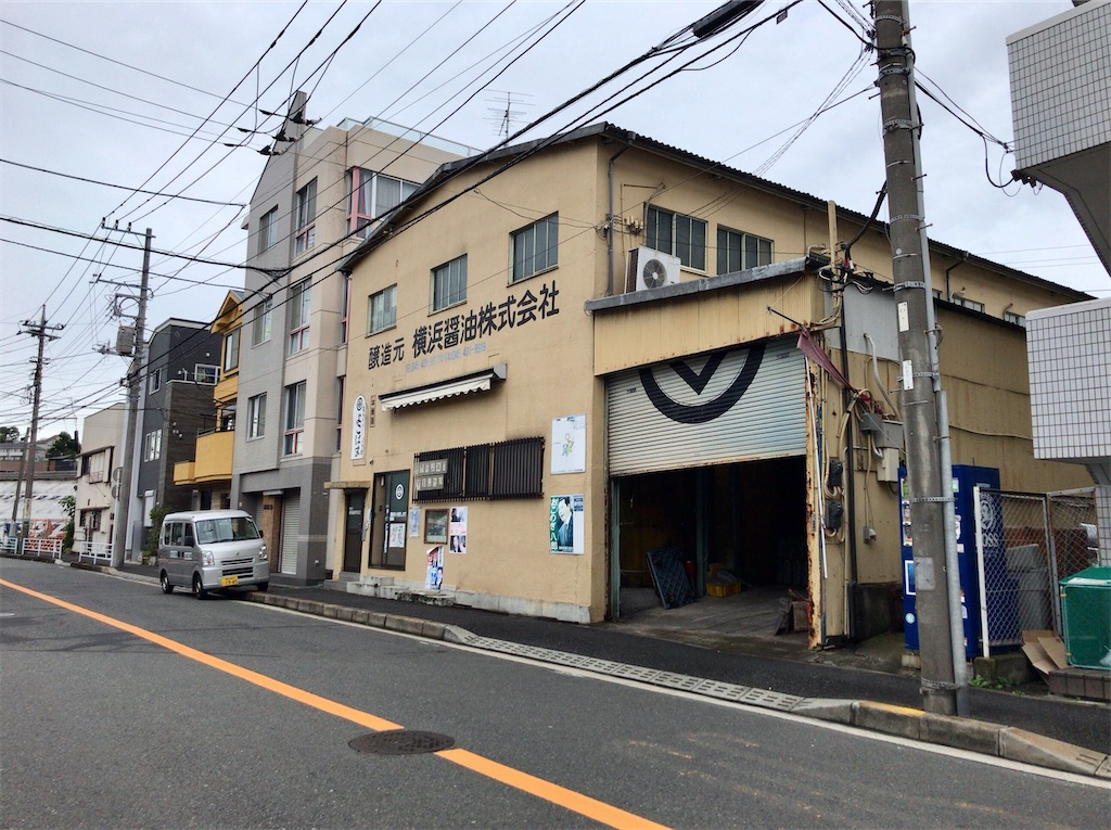f:id:yokohamamiuken:20200709161151j:image