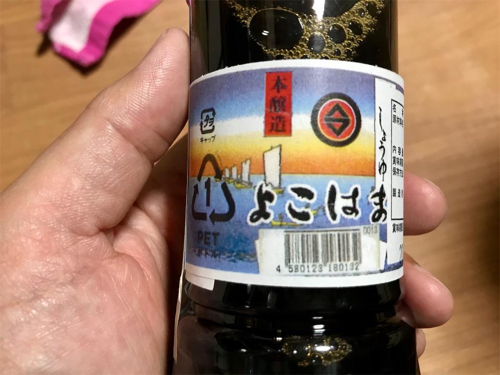 f:id:yokohamamiuken:20200710100119j:image