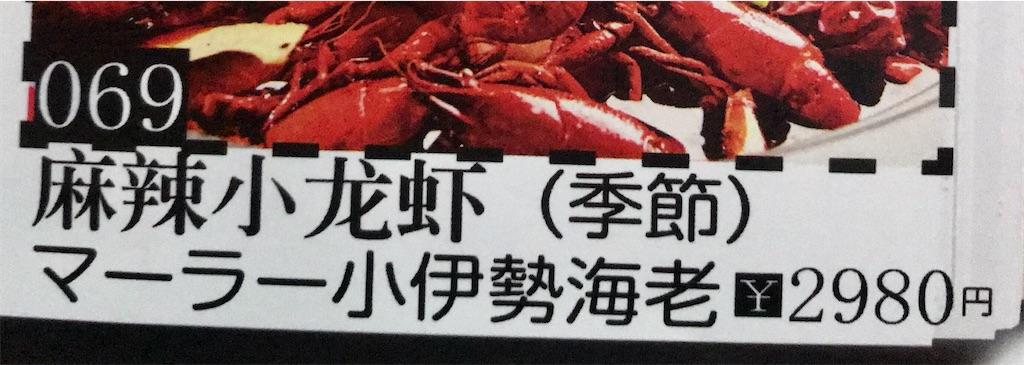 f:id:yokohamamiuken:20200710205503j:image