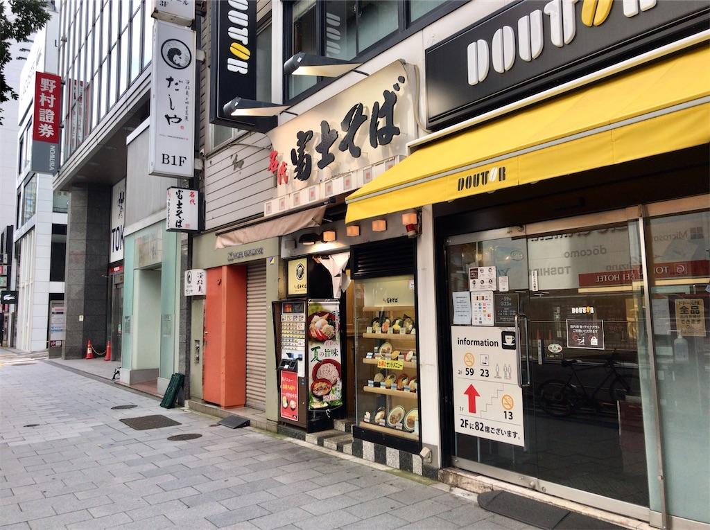 f:id:yokohamamiuken:20200711064452j:image