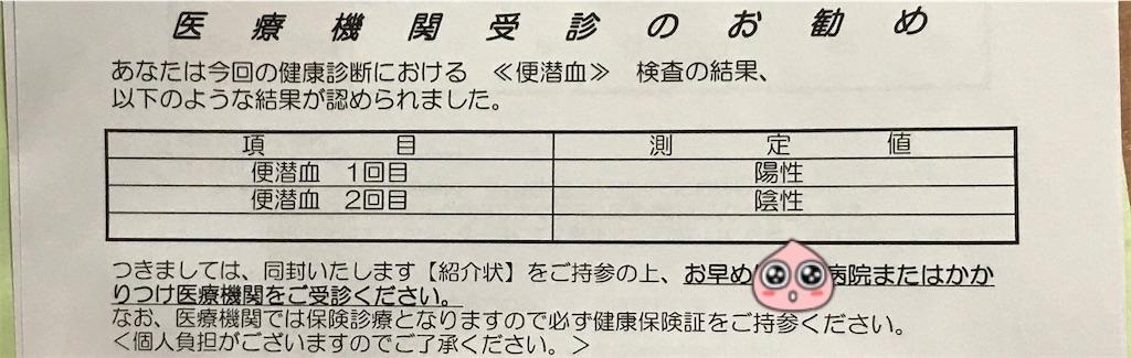 f:id:yokohamamiuken:20200716074834j:image