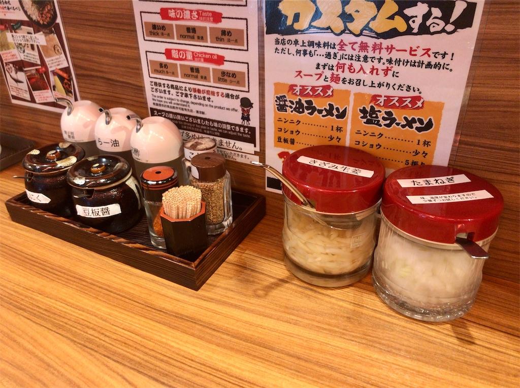 f:id:yokohamamiuken:20200719104207j:image